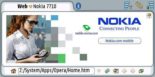 игры с помощью акселерометра скачать для symbian.
