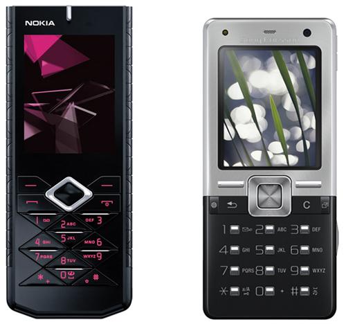 Nokia 7500 Prism Review | Trusted Reviews