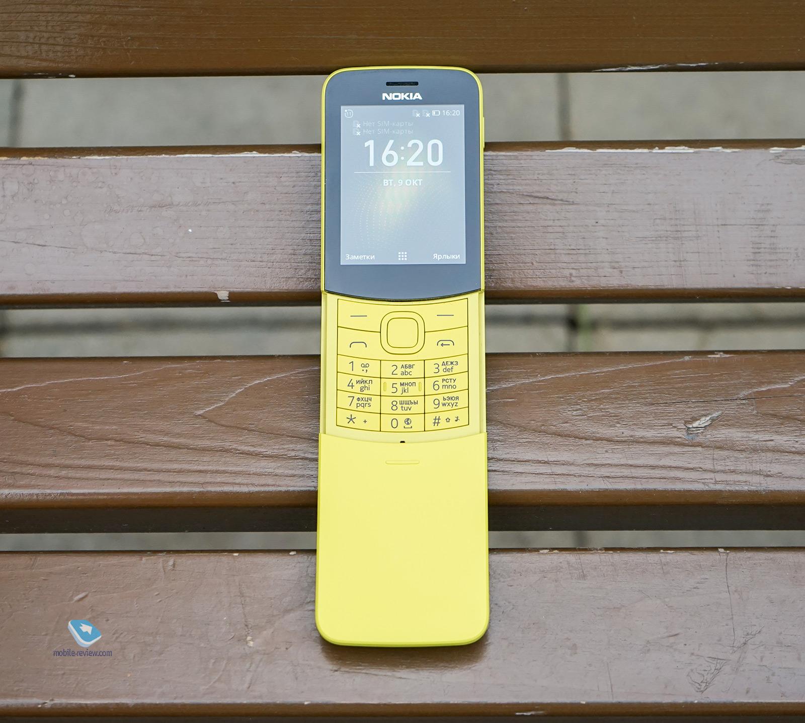 нокия банан 8110 отзывы кредитный калькулятор сбербанка потребительский кредит 2020 рассчитать москва