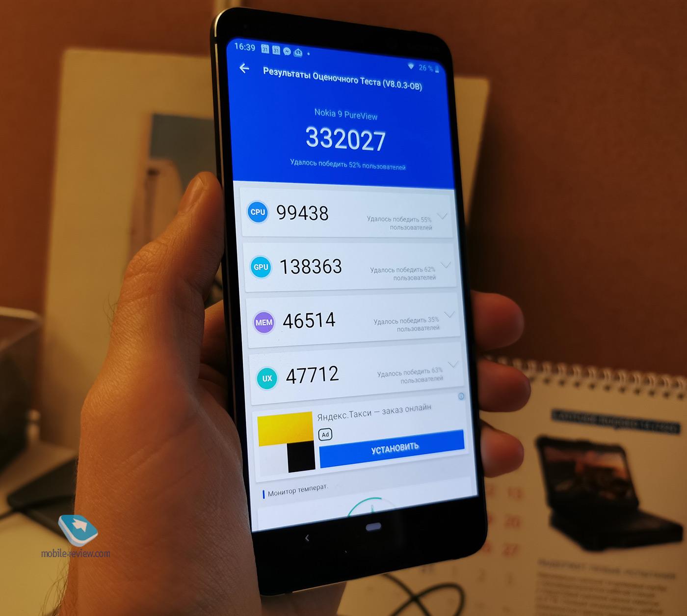Самый сложный смартфон года: Nokia 9 Pure View