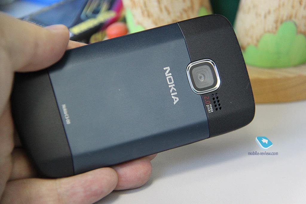 Mobile-review com Review of Nokia C3-00 GSM phone