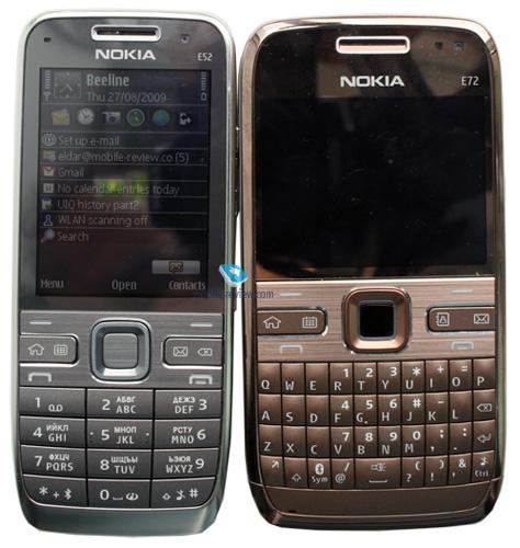 Nokia E52 Инструкция На Русском - фото 11
