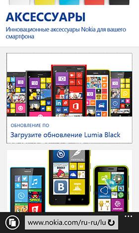 Nokia Rm 976 прошивка