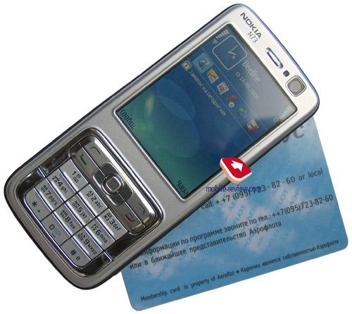 ...Зарядное устройство Nokia AC-4 Адаптер зарядного устройства Nokia CA-44 Стереогарнитура Nokia Classic HS-23 Кабель...