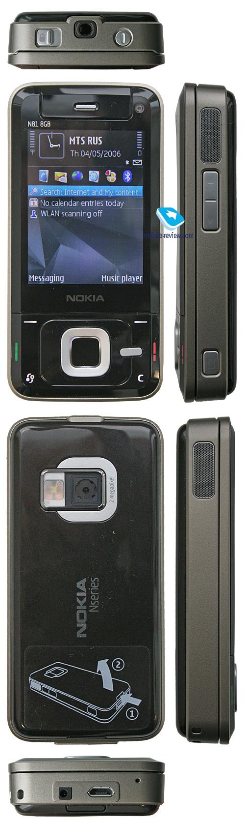Nokia N80,N80,nokia,actualite,tests,fiche technique,Acheter en ligne,produits,Logiciels,OVI,Music Store,mobile,portable,phone,music,accessoires,prix,downloads,telecharger,software,themes,ringtones,games,videos,