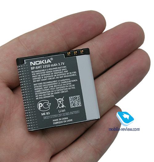 Nokia Pc Suite 4 81 Download Skype