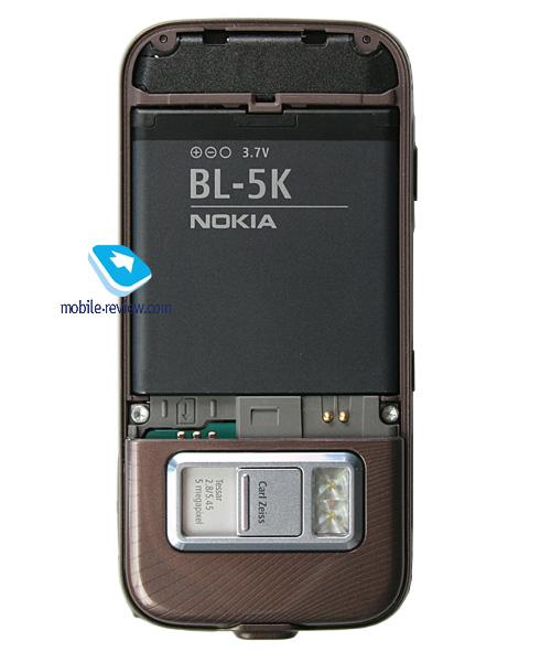 Nokia N85 الجديد Pic13