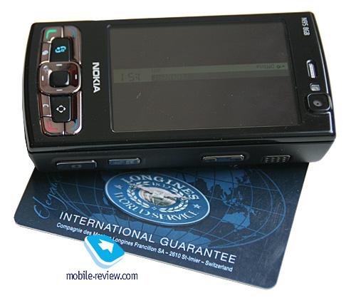 spy sms wireflex iphone