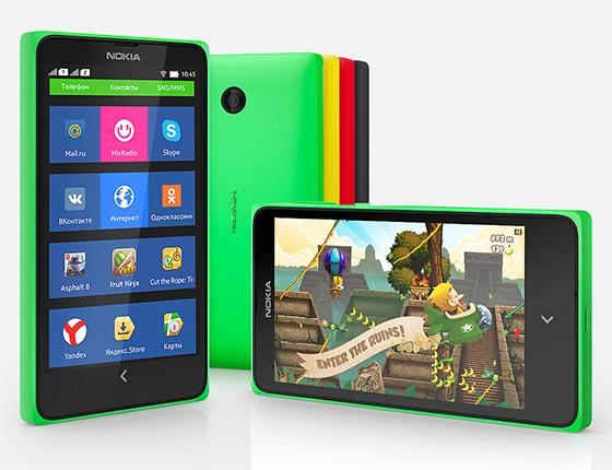 Nokia Rm 980 инструкция пользователя - фото 8