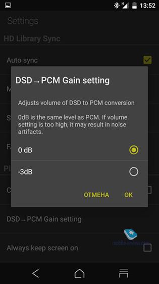 Granbeat DP-CMX1