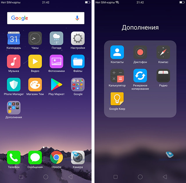 Обзор оболочки Color OS 3.2 – копия iOS от OPPO
