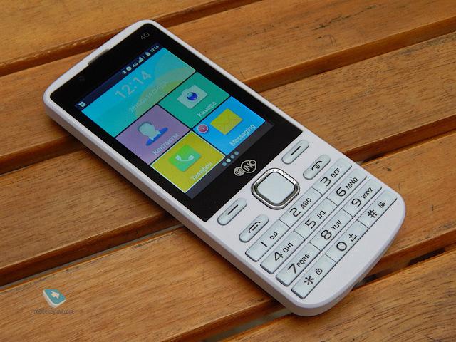 SGINO BASIC II 4G: ископаемый зверь