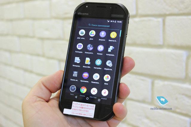 Обзор смартфона Panasonic TOUGHBOOK P-01K