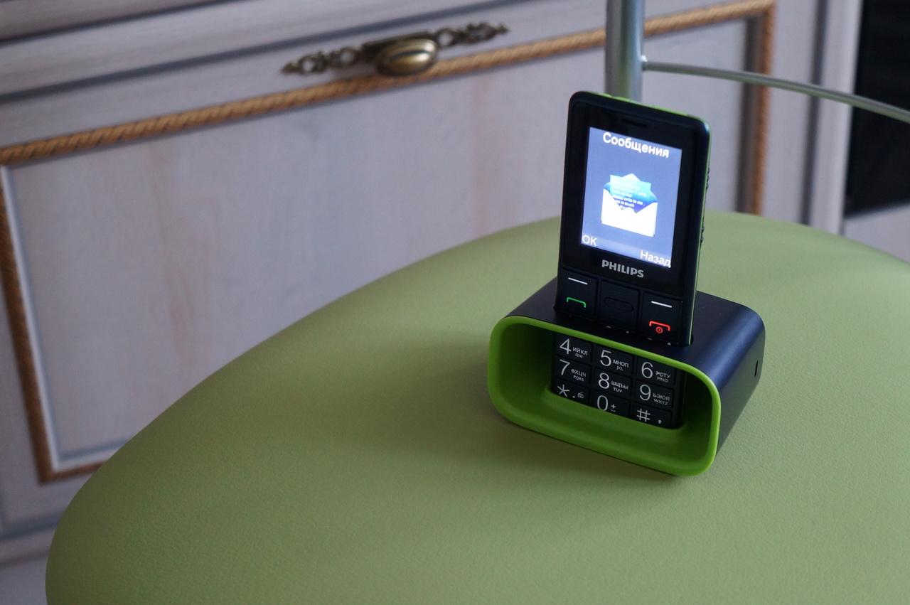 инструкция на русском языке телефона alcatel one touch 2001x
