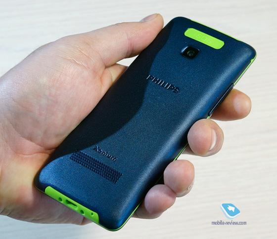 инструкция по эксплуатации Philips Xenium E311 - фото 5