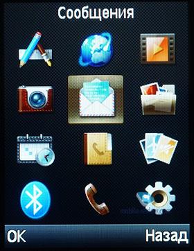 Картинки по запросу кнопочный телефон меню