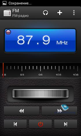 Подложки Для Радио