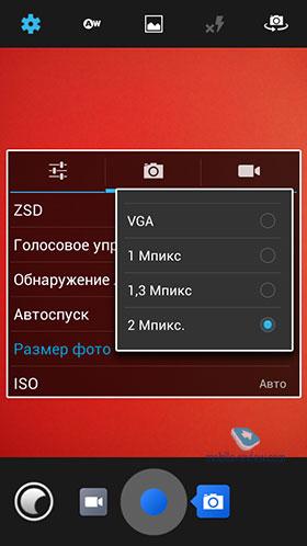 Philips Xenium W6610 инструкция