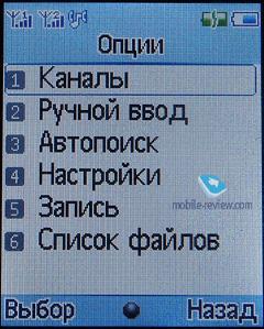 Аудиоплеер Для Телефона
