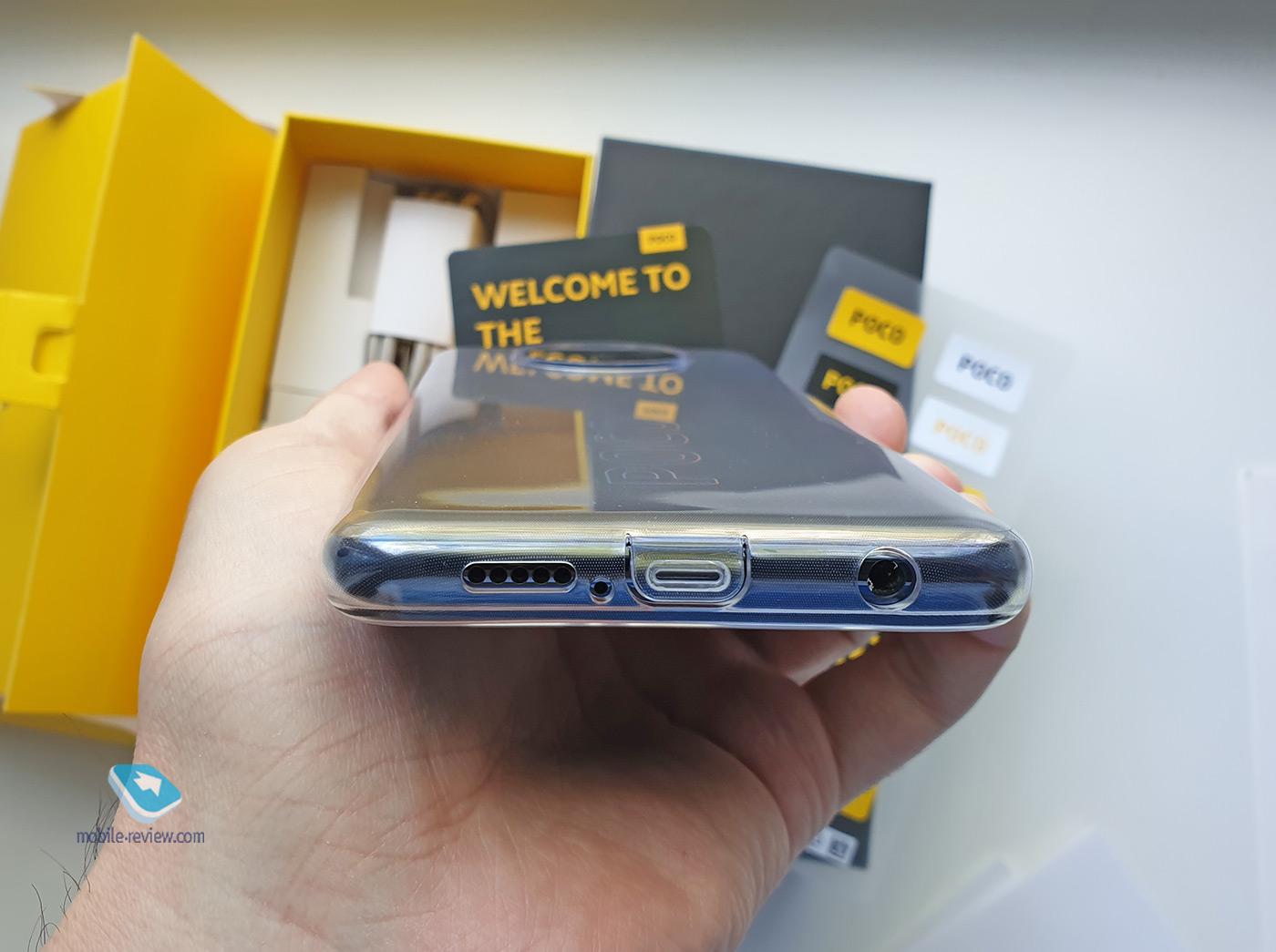 Xiaomi Poco X3 Pro: настоящий наследник Pocophone F1