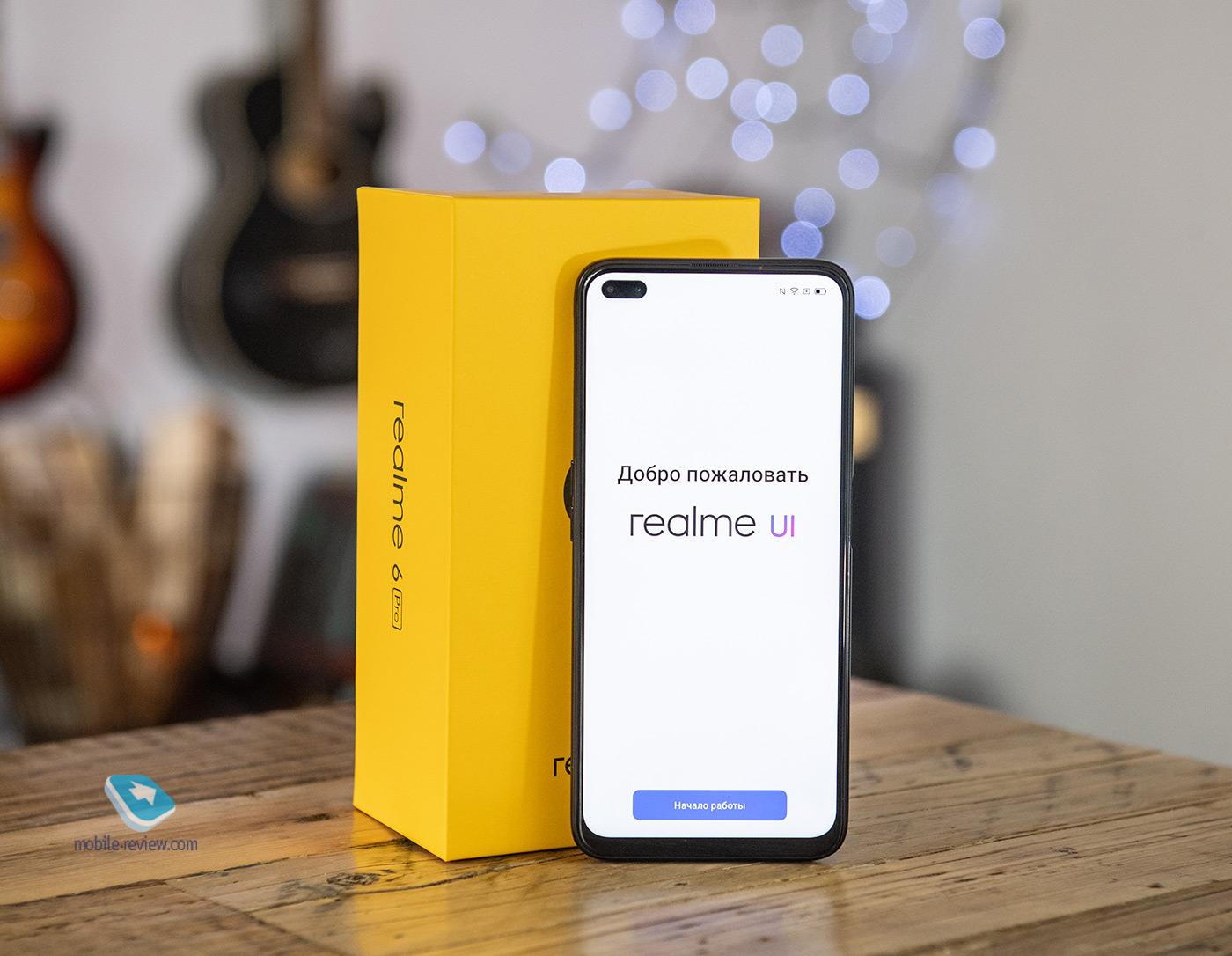 Главный смартфон осени: Poco X3 NFC