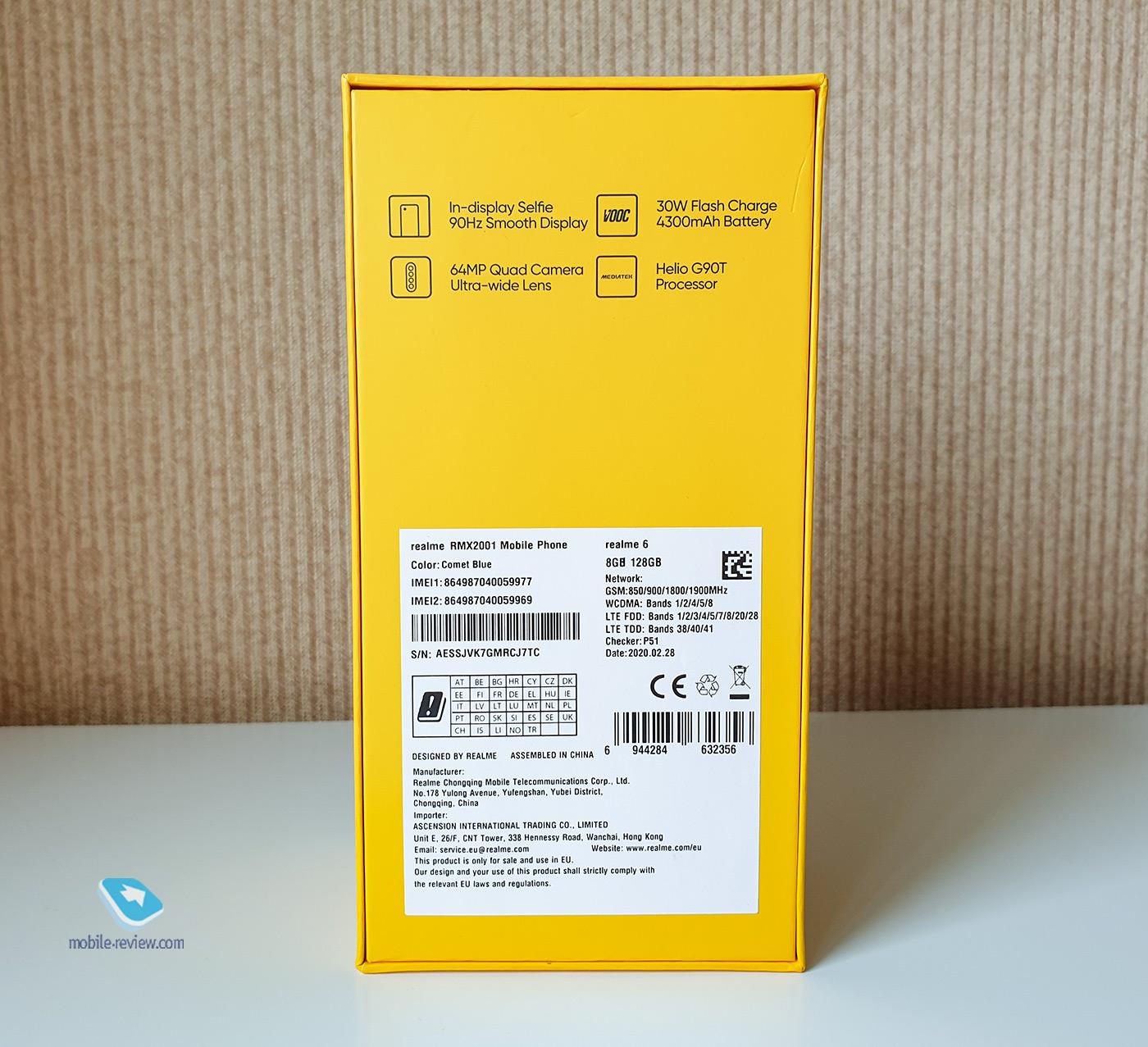 Обзор Realme 6: чёткий конкурент Xiaomi