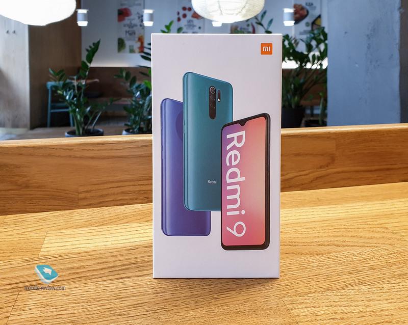 Скорее всего, вам понравится: Xiaomi Redmi 9