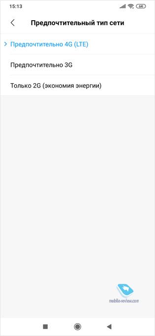 Обзор Redmi Note 8T: доступный камерофон