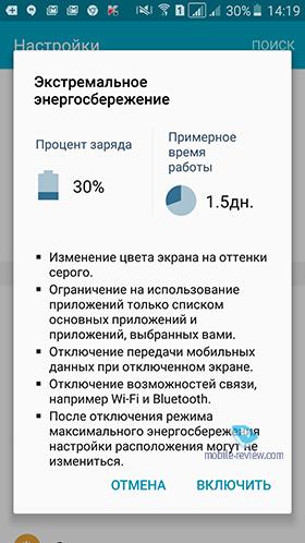 Galaxy A7 2016 года