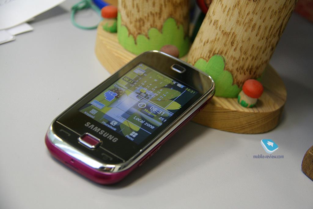 Драйвер Телефона Samsung B5722 Duos
