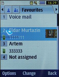 просмотр телефонной книги и смс по bluetooh: