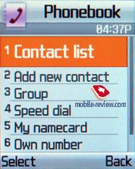 Статьи Выбор чей номер записан в телефоне 100 к 1 при небольшом весе