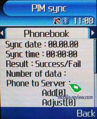 Програмку о именах на телефон