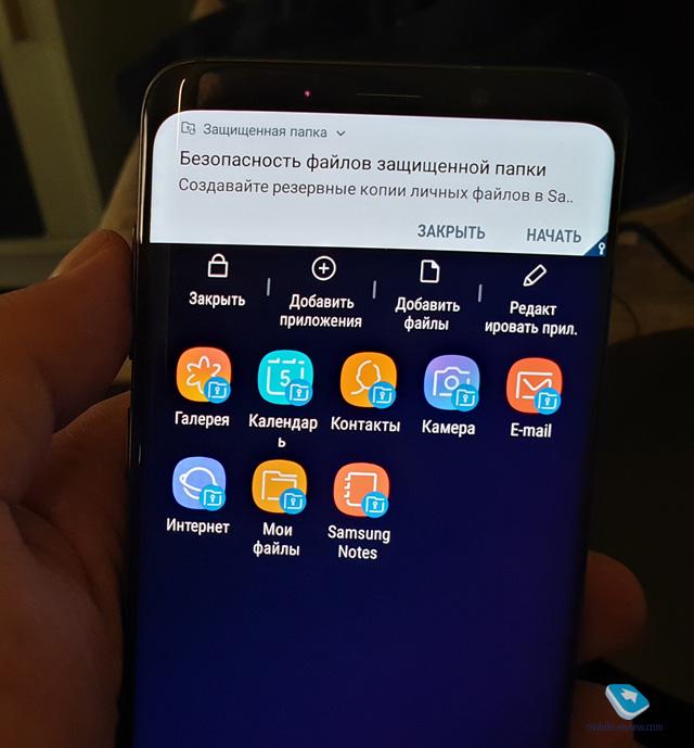 Полный обзор Samsung Experience 9.5 – лучший Android?