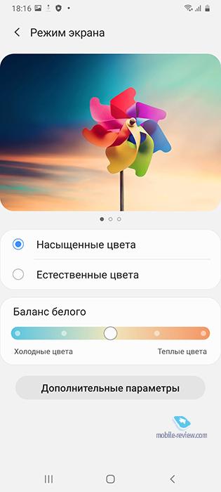 Обзор смартфона Samsung A31 (SM-A315F/DS)