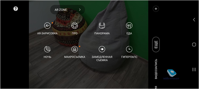 Обзор смартфона Samsung Galaxy A32 (SM-A325F/DS)