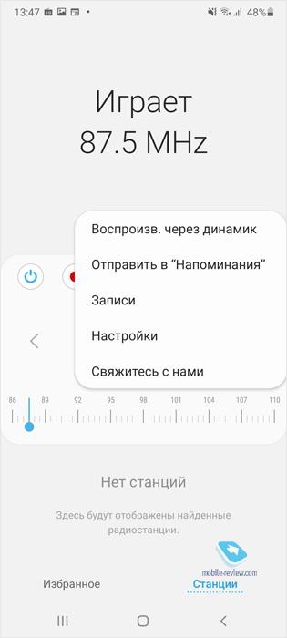 Обзор смартфона Samsung Galaxy A41 (SM-A415F/DSM)