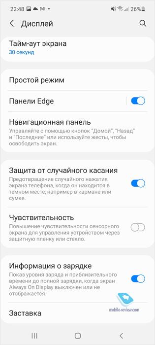 Обзор смартфона Samsung Galaxy A52 (SM-A525F/DS)