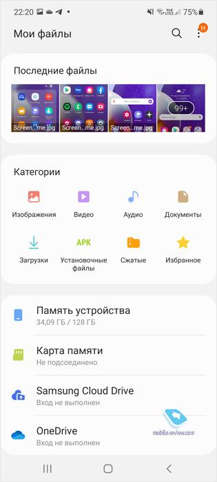 Обзор смартфона Samsung Galaxy A72 (SM-A725F/DS)