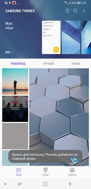 Samsung Galaxy A8/A8+