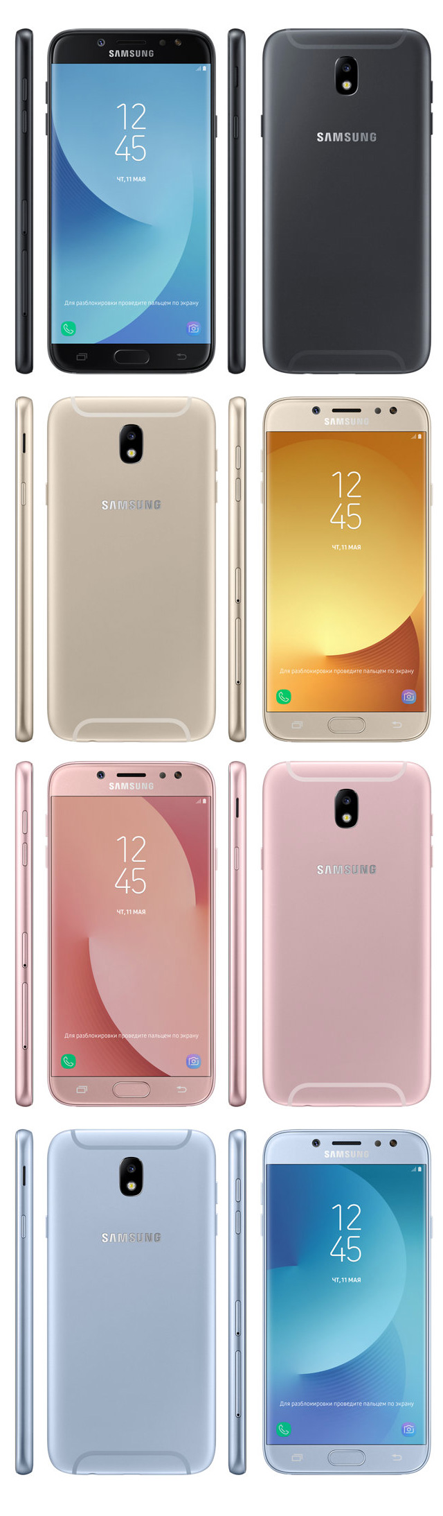 Mobile-review com Обзор смартфона Samsung Galaxy J7 2017 (SM
