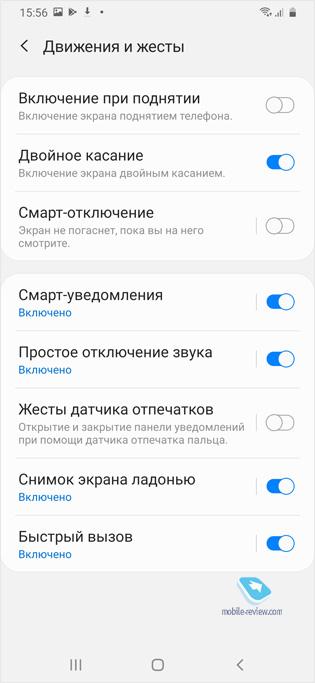 Обзор смартфона Samsung M21 (SM-M215F/DSN)