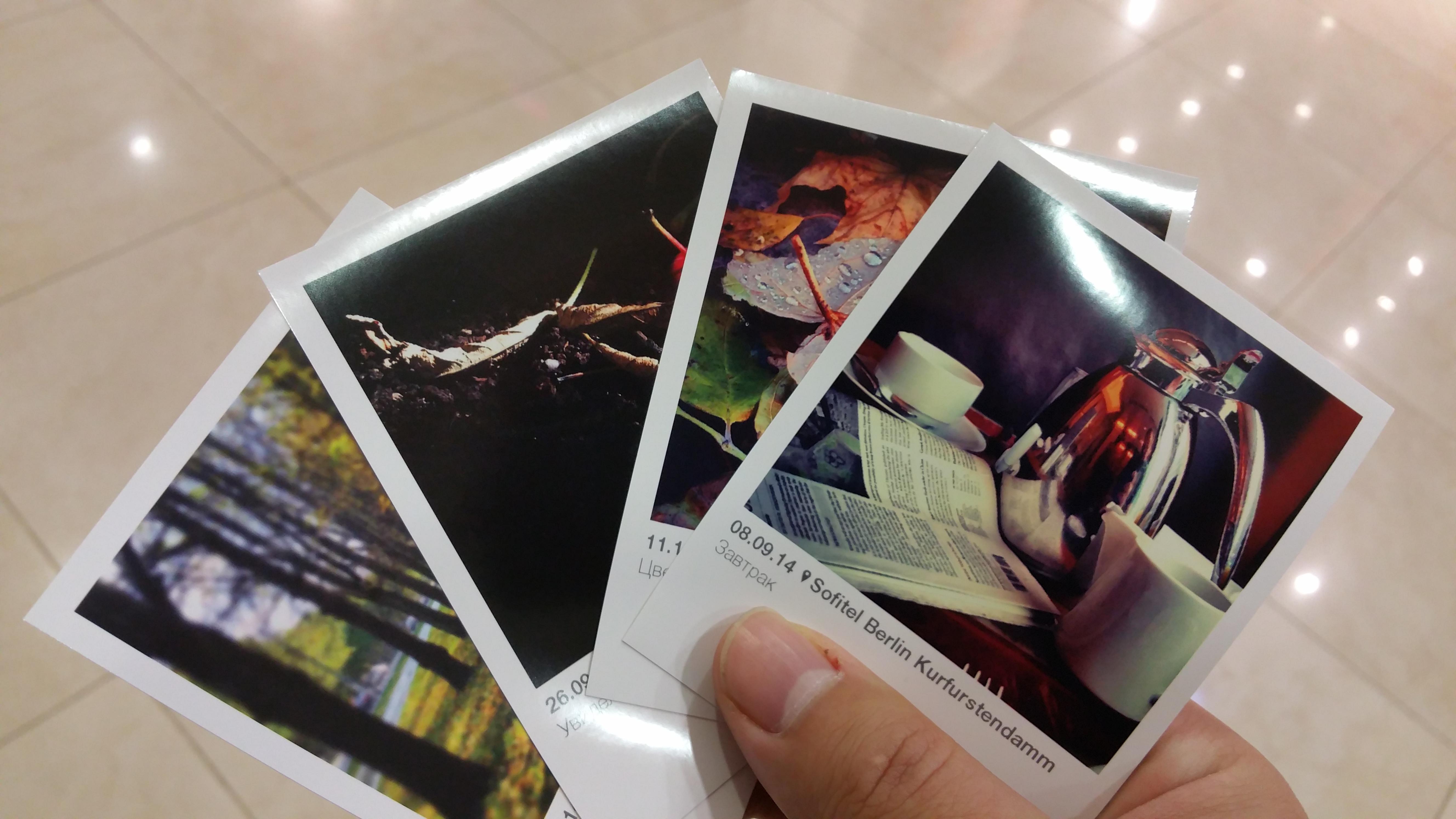 фотографии распечатанные с инстаграм