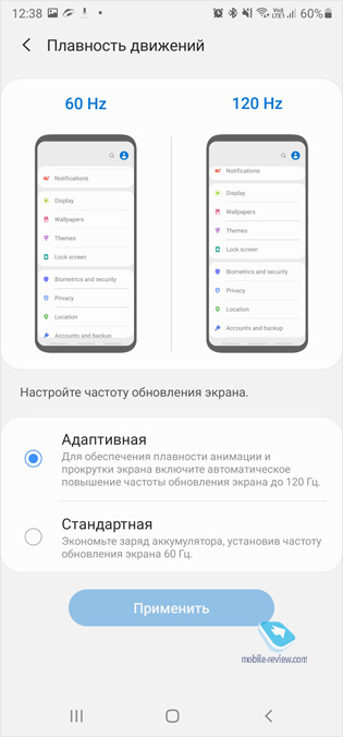 Обзор флагмана Samsung Galaxy Note20 Ultra (SM-N985/SM-N986)