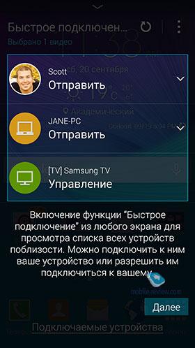 Samsung Galaxy Note 4 N910C
