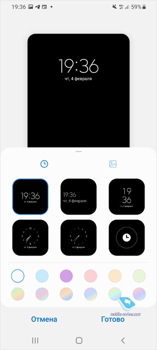 Обустраиваем OneUI 3.1 – как настроить смартфон для большего комфорта