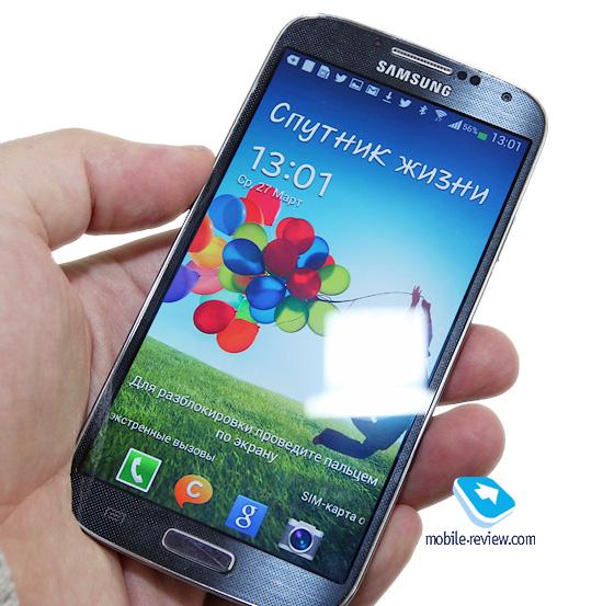 Смартфон Samsung Galaxy S4 (i9500)