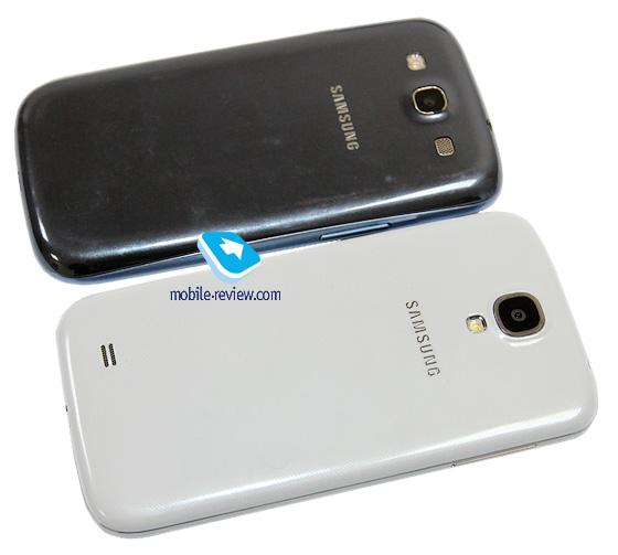 Samsung Galaxy S4 и Samsung Galaxy S3