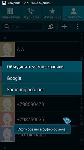 Не могу найти контакты с СИМ карты - Ответы Mail Ru