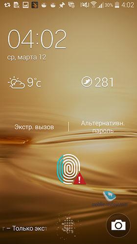 Особенности программного обеспечения Samsung Galaxy S5